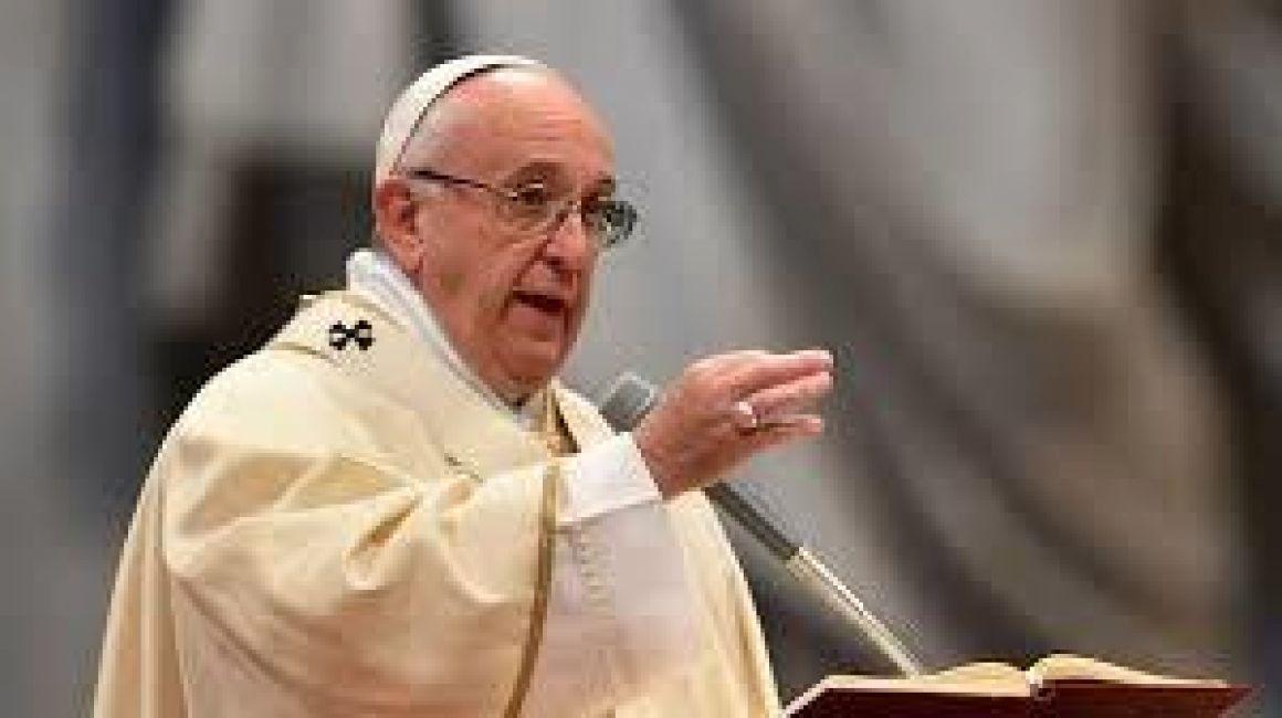 Revelan el imagotipo que será usado durante la gira del Papa Francisco