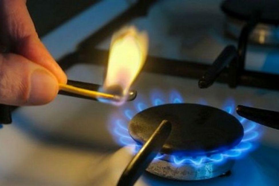 Las tarifas de gas aumentarán 45% para usuarios residenciales