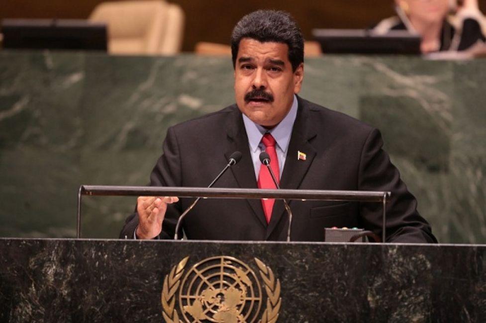 República Dominicana y Venezuela pierden derecho a voto en asamblea general ONU