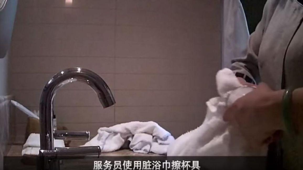 Así es la higiene en hoteles