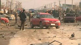 Afganistán: cinco personas mueren en ataque suicida