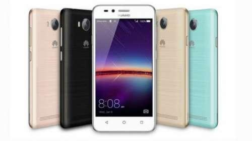 Cómo son los smartphones incluidos en el nuevo plan oficial