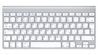 El famoso teclado inalámbrico de Apple, retroiluminado